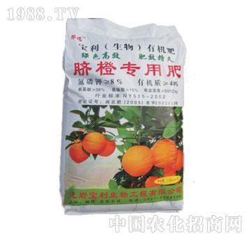 龙岩-宝利脐橙专用肥