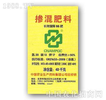 华帝-50%掺混肥料