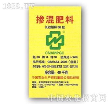 华帝-54%掺混肥料