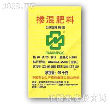 华帝-掺混肥料(20-25-5)