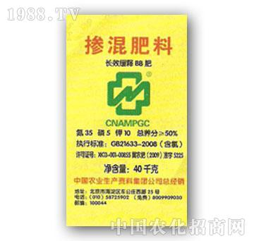 华帝-掺混肥料(35-5-10)