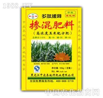 养地神-掺混肥(玉米配方肥)