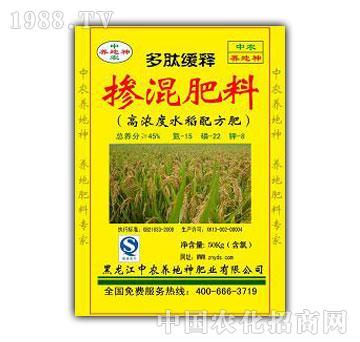 养地神-掺混肥(高浓度水稻配方肥)