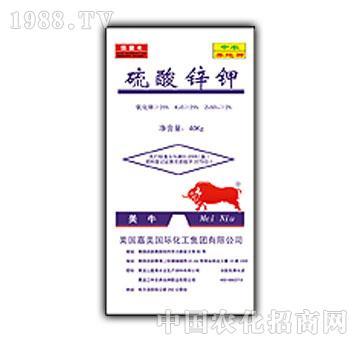 养地神-硫酸锌钾