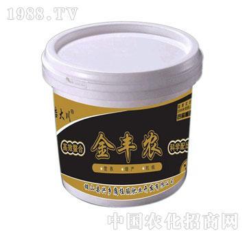 腐植酸-冲施肥