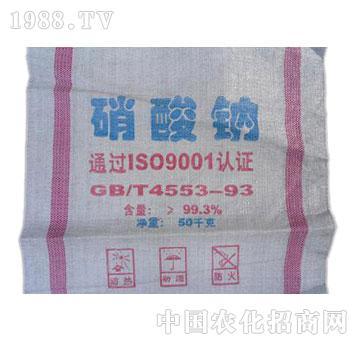 振兴-硝酸钠