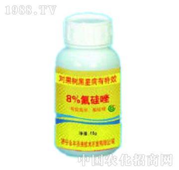 永丰-8%氟硅唑微乳剂