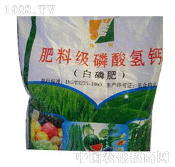金地-白磷肥