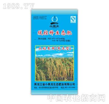 小黑龙-水稻专用肥