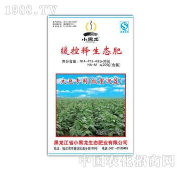 小黑龙-控释生态长效大豆专用肥