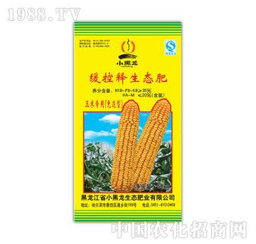 小黑龙-小黑龙玉米长效专用肥