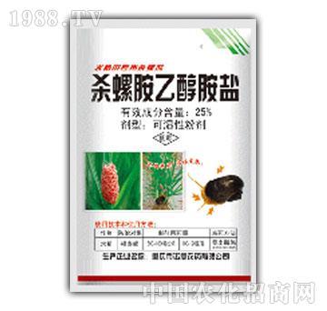 诺意-杀螺胺乙醇胺盐
