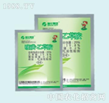 腾龙-噻磺乙草胺