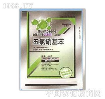 安瑞特-五氯硝基苯|北京安瑞特农化有限公司-中国农化