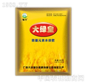 大绿皇-微量元素水溶肥