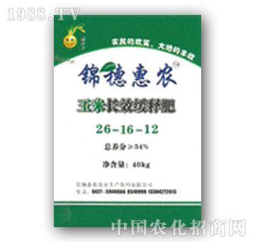 惠农-玉米长效缓释肥