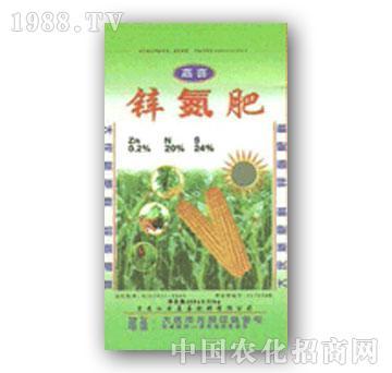 嘉喜-20%锌氮肥