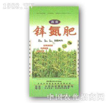 嘉喜-44.2%锌氮肥