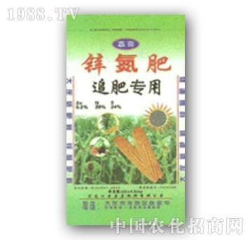 嘉喜-锌氮肥(追肥专用)