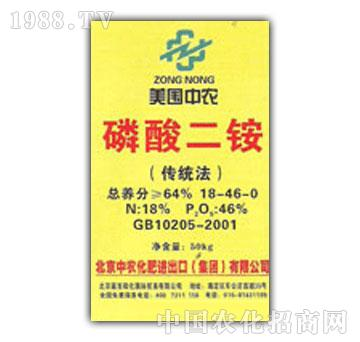 五谷丰登-磷酸二铵