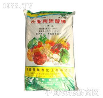 新雅泰-农业用硫酸钾