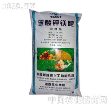 新雅泰-硫酸钾镁肥