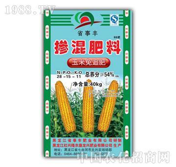 省事丰-54%玉米专用肥