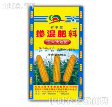 省事丰-51%玉米专用肥