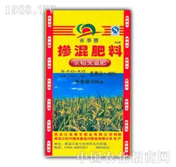 省事丰-48%水稻免追肥