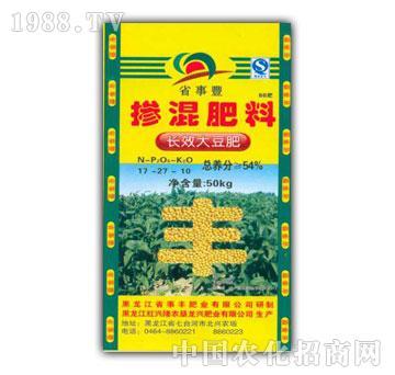 省事丰-54%大豆专用肥