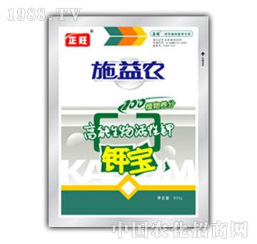 正旺-高能生物活性钾