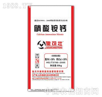 美磷-硝酸铵钙
