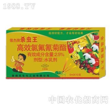 新农基-高效氯氟氰菊酯