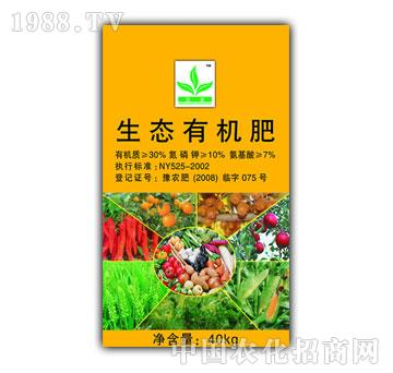 绿新-生态有机肥