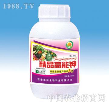 澎林-精品高能钾