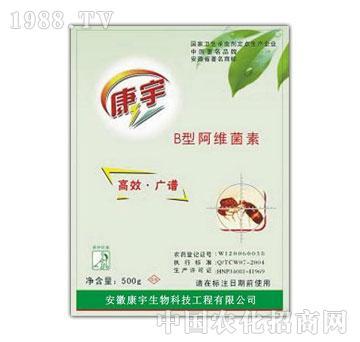 康宇-阿维菌素