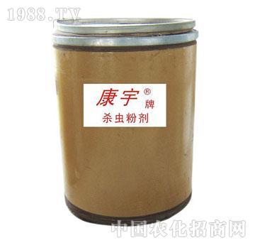康宇-杀虫粉剂