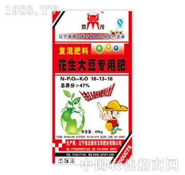 玉华-花生大豆专用肥