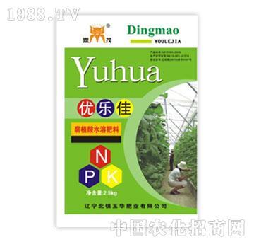 玉华-优乐佳腐植酸水溶肥料
