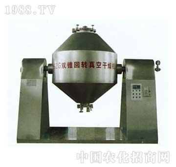 范进-SZG-750系列双锥回转真空干燥机