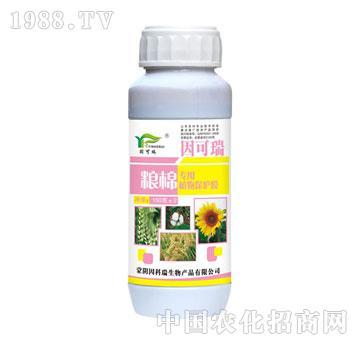 因科瑞-粮棉专用植物保护膜