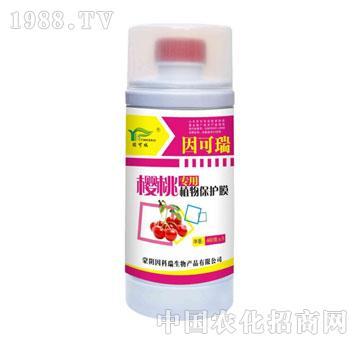 因科瑞-樱桃专用保护膜