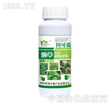 因科瑞-烟草专用植物保护膜