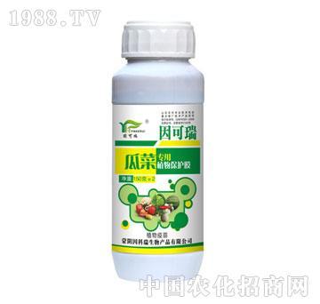 因科瑞-瓜菜专用植物保护膜