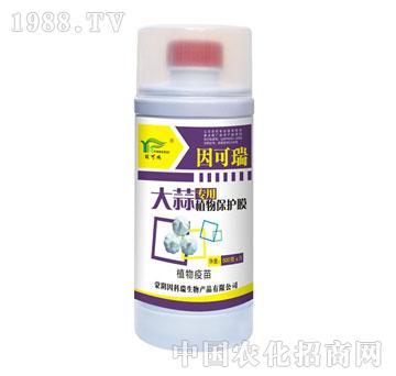 因科瑞-大蒜专用植物保护膜
