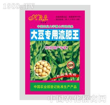 农可信-康菩大豆专用液