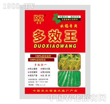 农可信-康曾水稻专用多