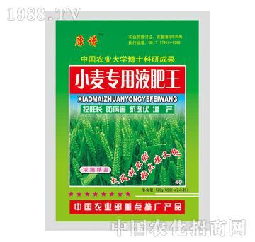 农可信-康谱小麦专用液肥王