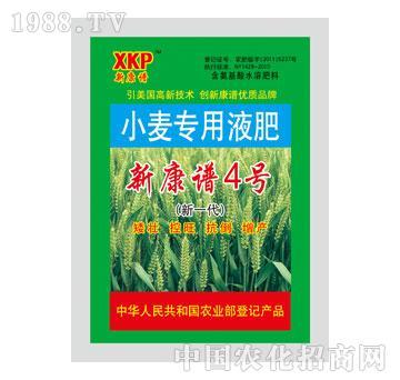 农可信-新康谱4号小麦专用液肥