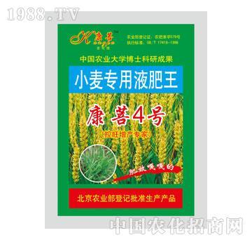 农可信-康菩4号小麦专用液肥王